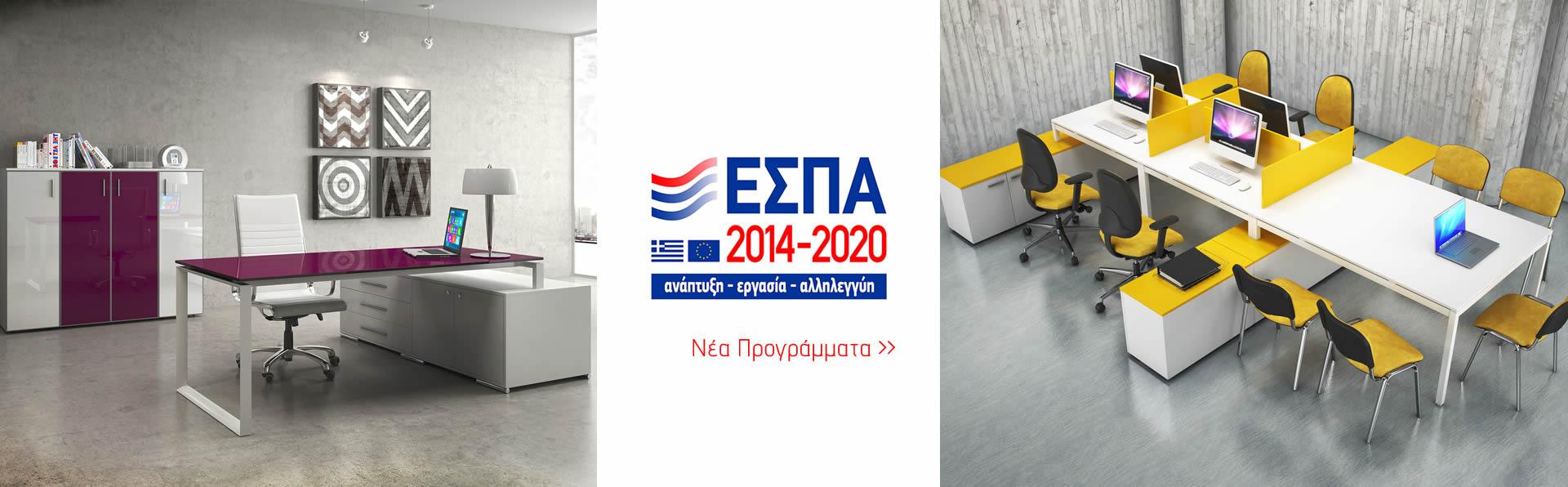 ed9dab6762a Αρχικη - Sigma Office - Έπιπλα & καρέκλες γραφείου. Ιματιοθήκες ...
