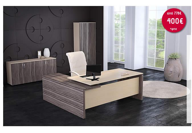 Sigma Office - 10ήμερο Προσφορών Ιουνίου  σε γραφεία και καθίσματα έως 60% - Διευθυντικό γραφείο FREELY από 778€ μόνο 400€