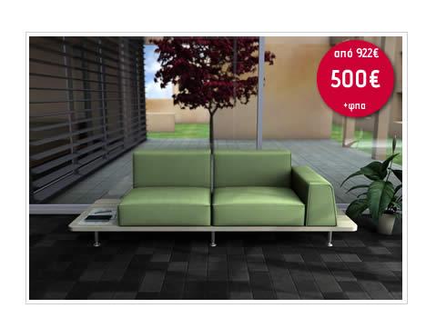 Sigma Office - 10ήμερο Προσφορών Ιουνίου  σε γραφεία και καθίσματα έως 60% - Καναπές MUS αναμονής από 922€ μόνο 500€